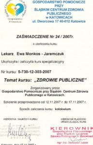 20-2007